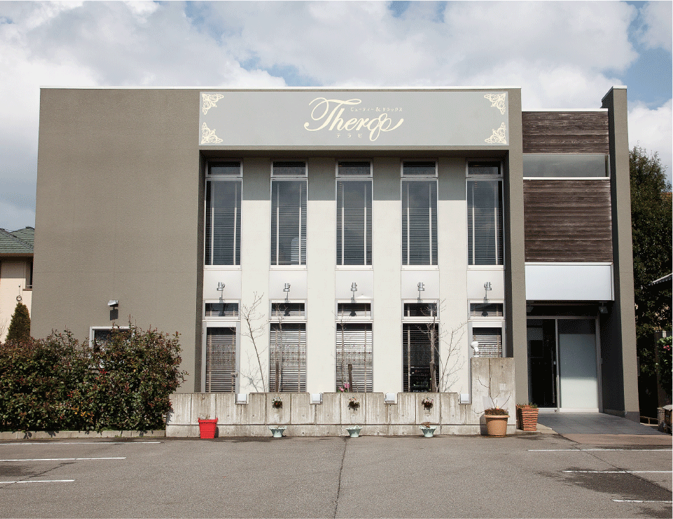 テラピ小松店